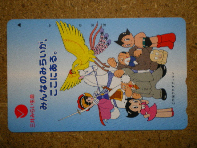 mang・110-202981 鉄腕アトム 火の鳥 リボンの騎士 手塚治虫 三井海上 テレカ_画像1