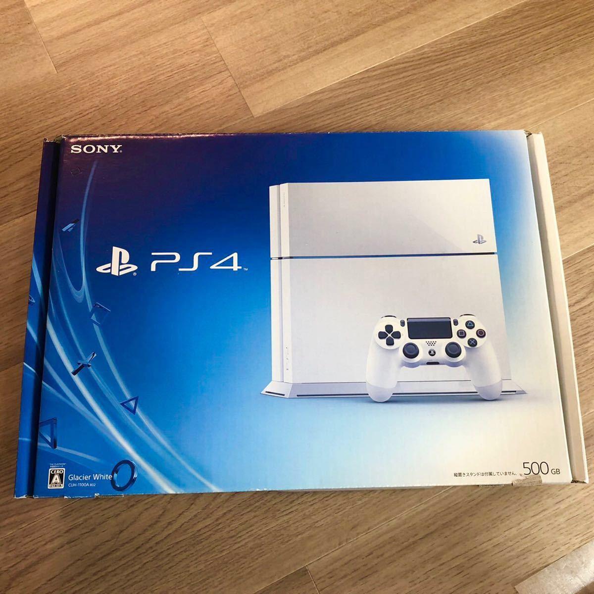 PlayStation4 PS4本体 プレステ4 グレイシャー ホワイト  SONY 箱付き PS4