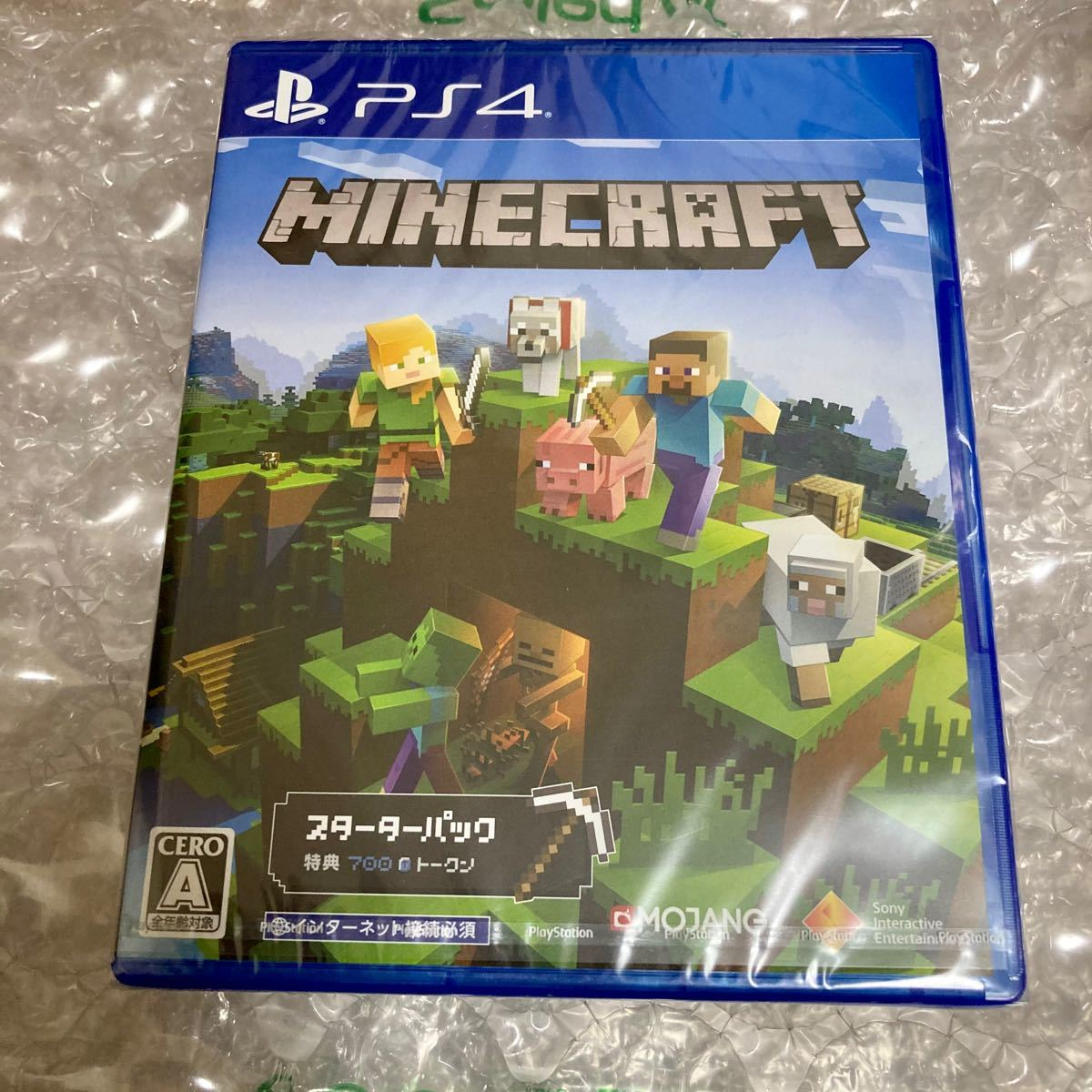 【PS4】 マインクラフト Minecraft Starter Collection