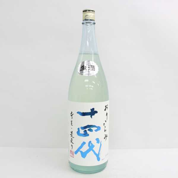 1円~十四代 おりからみ 本生 荒走り 生酒 純米吟醸 15度 1800ml 製造2021.03 ※裏ラベル無し X21F030011