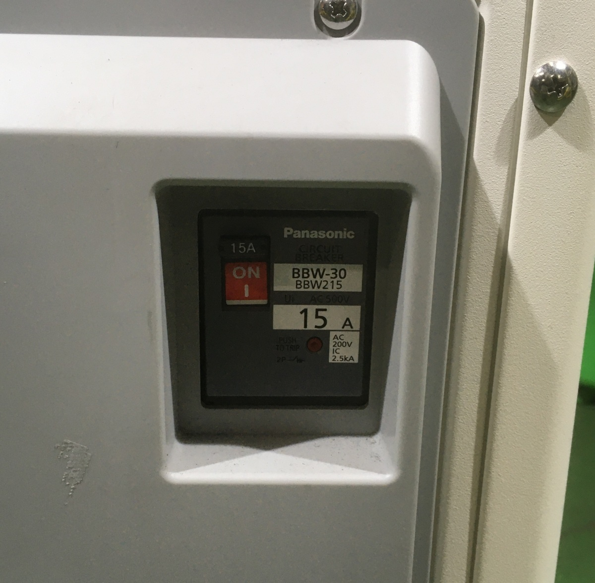 [ Saitama departure ][PANASONIC] LJ-SF50A lithium ion accumulation of electricity system operation verification ending (9-1594)