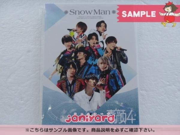 Snow Man DVD 素顔4 Snow Man盤 3DVD [難小]