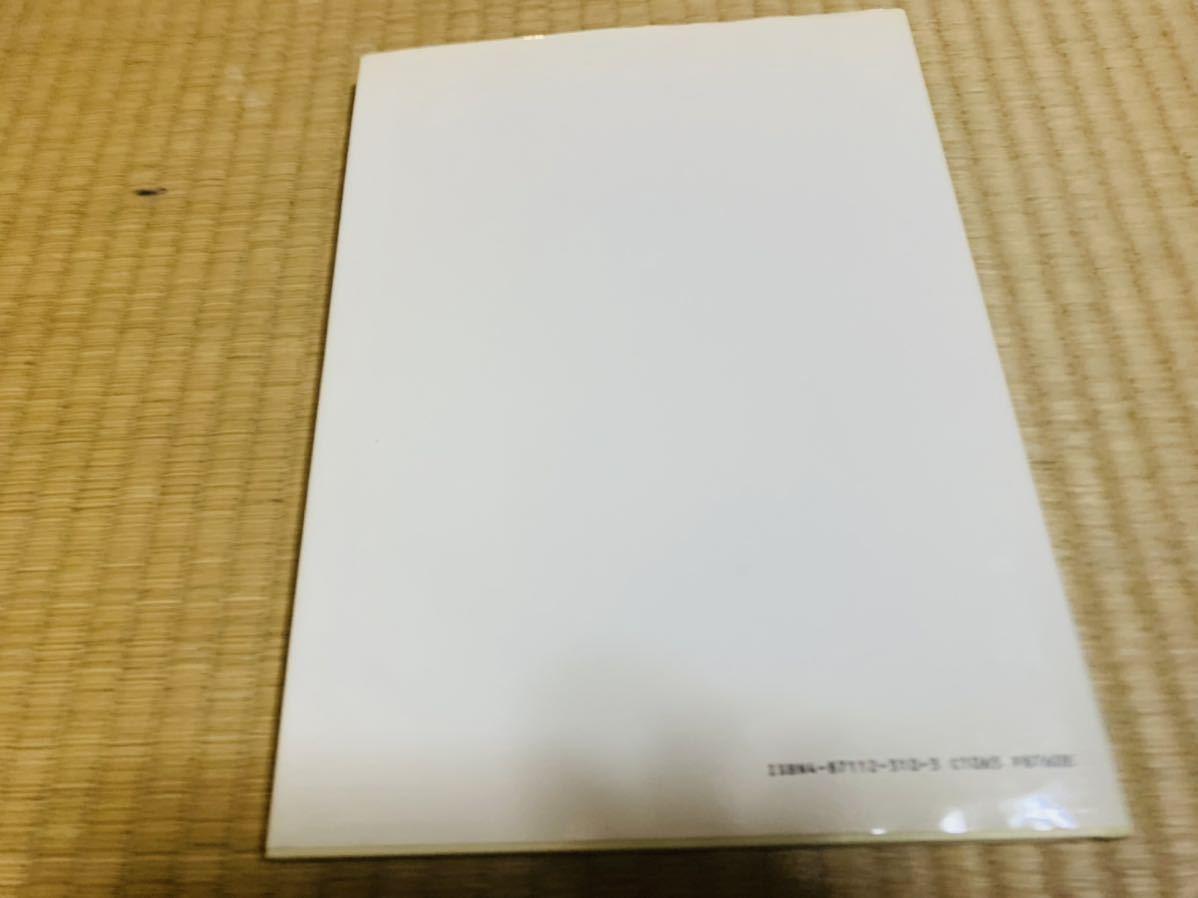 草軽電気鉄道_画像7