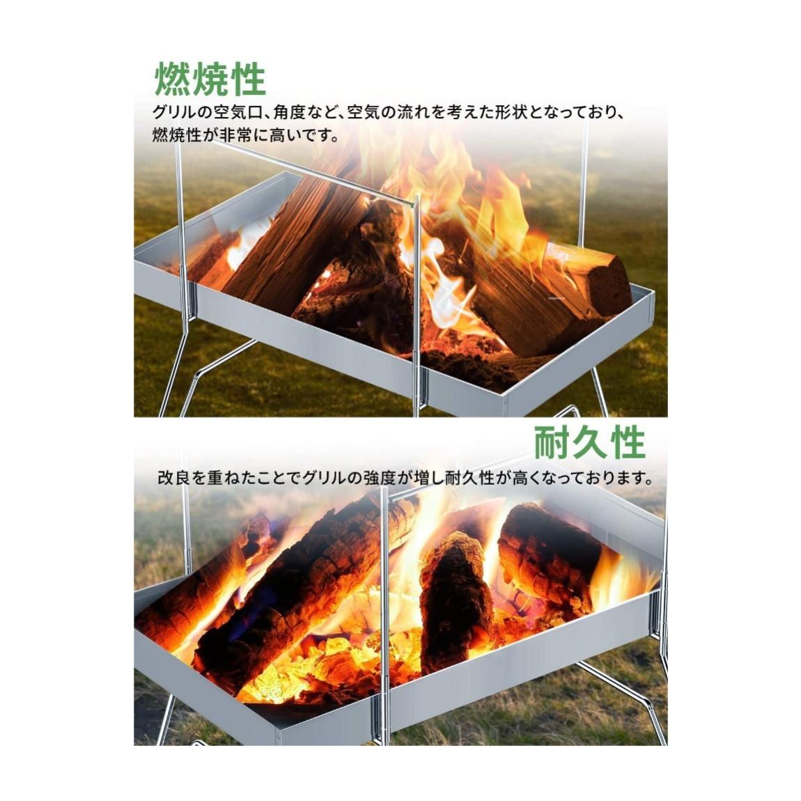 ★焚き火台 折りたたみ★ 焚火台 バーベキューコンロ 2人から4人用