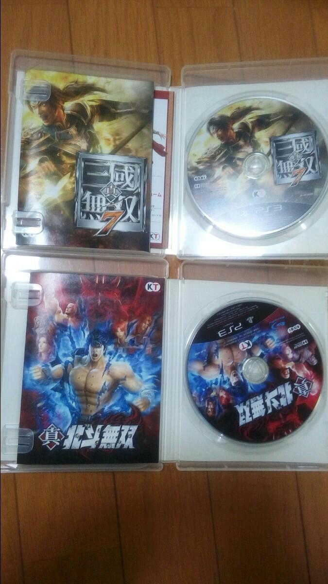 真・北斗無双 真 三國無双7 PS3 北斗無双