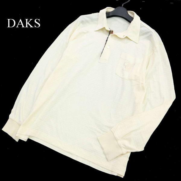 DAKS ダックス 通年 長袖 ロゴ刺繍 薄手★チェック使い ストレッチ ポロシャツ Sz.LB メンズ 日本製 ゴルフ C1T04147_6#C_画像1