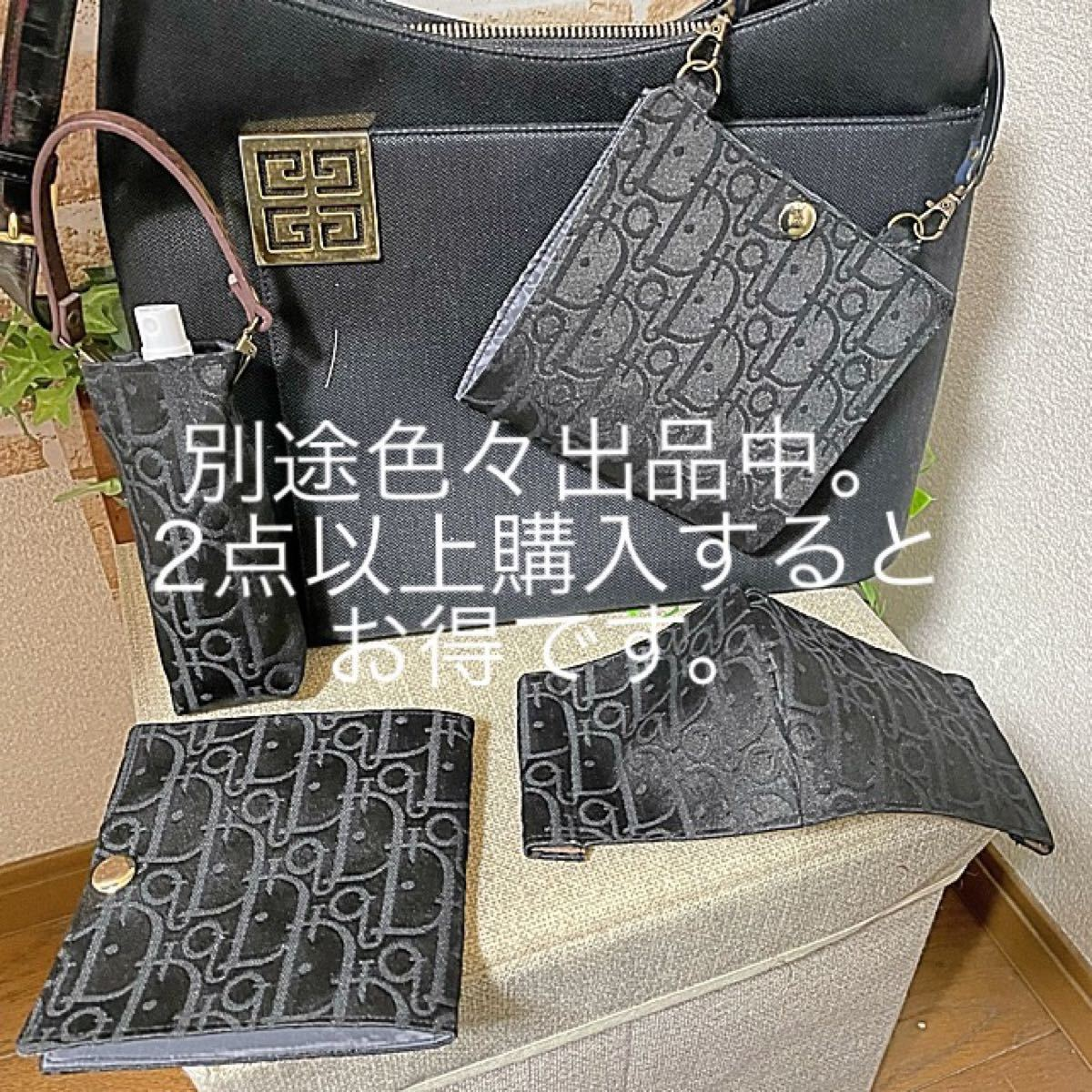 ケース【ハンドバッグ型】ハンドメイド