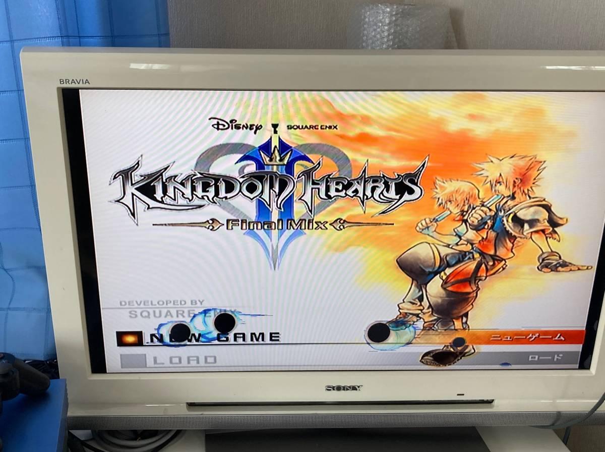 21-PS2-132 プレイステーション2 キングダムハーツ2 ファイナルミックス + 動作品 PS2 プレステ2