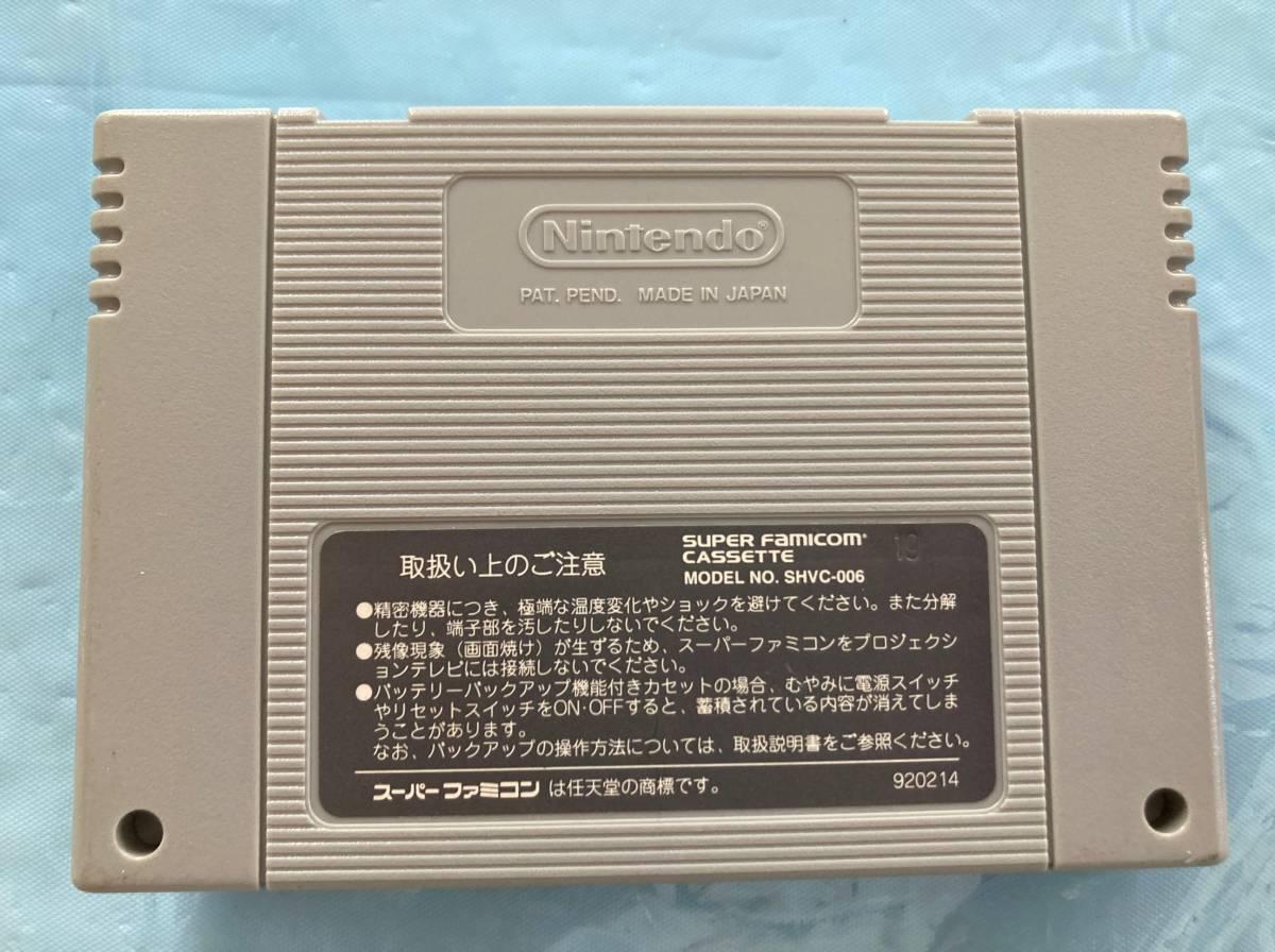 21-SFC-69 スーパーファミコン スーパーSWIV スウィヴ 動作品 SFC スーファミ