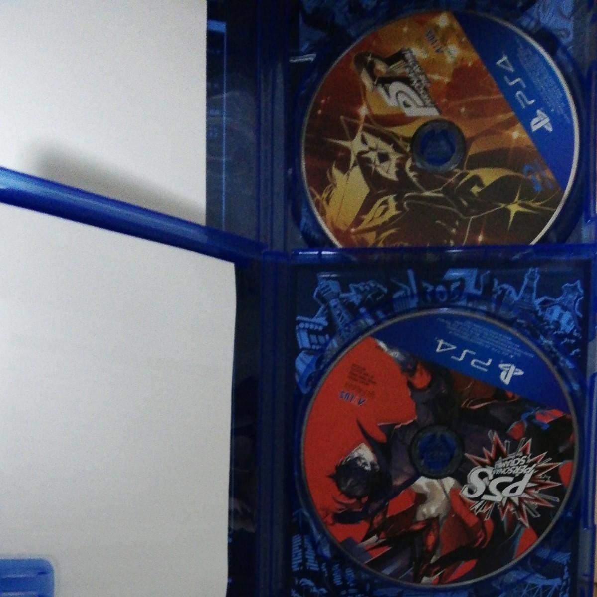 PS4 ペルソナ5 ザ・ロイヤル + ペルソナ5 スクランブル