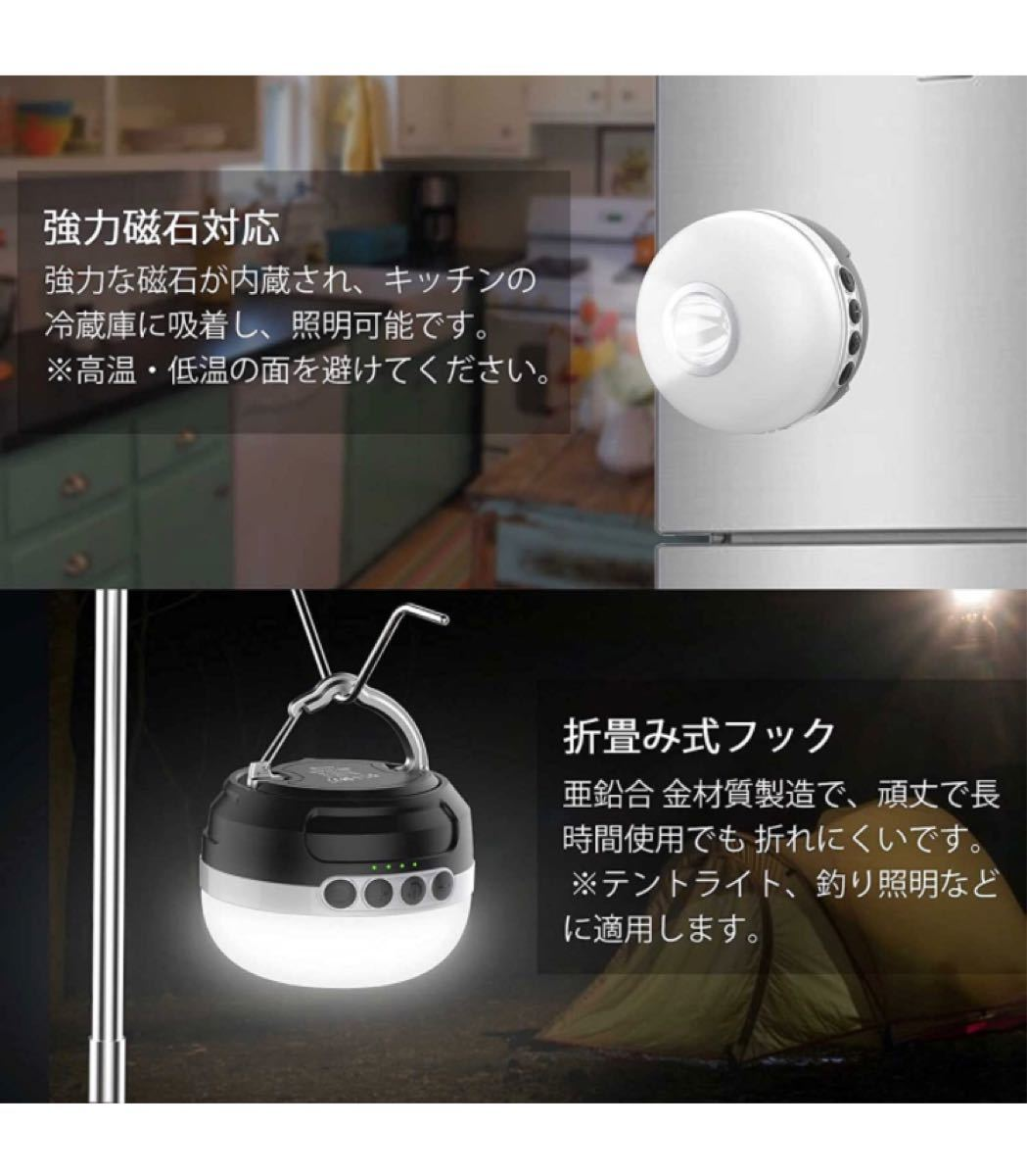 LEDランタン 充電式 懐中電灯 四色切替+RGB雰囲気灯 10400mAh大容量電池 無段階調光 暖色 昼白色 自然色