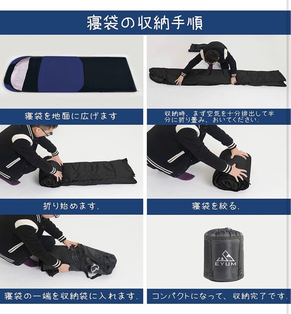 寝袋 シュラフ 封筒型 軽量 210T防水  丸洗い可能 収納袋付き 1KG