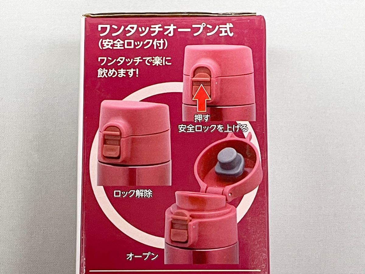 ATLAS(アトラス) 水筒 300ml ステンレスボトル マグボトル ワンタッチ ボトル スリム レッド