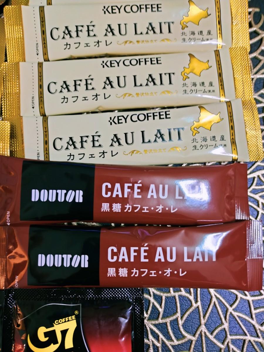 スティックコーヒー5種の14本です