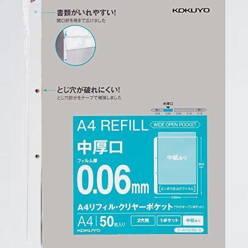 新品 未使用 ファイル コクヨ B-K5 50枚 ラ-AH246-5 リフィル クリヤ-ポケット A4 2穴 中厚口 中紙あり_画像1