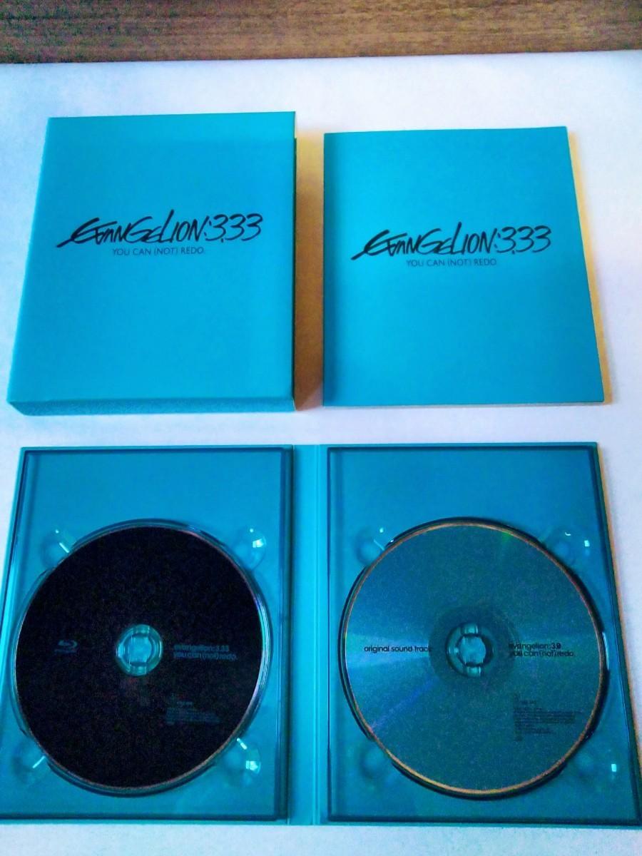 DVD &Blu-rayヱヴァンゲリヲン新劇場版 序 破 Q 3本セット 新世紀エヴァンゲリオン