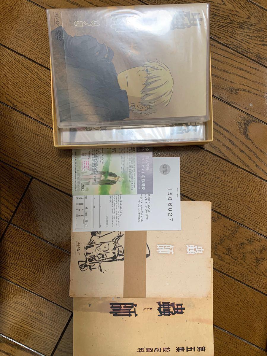 DVD 蟲師 初回限定盤特装版 全5巻 全巻購入特典絵コンテ等付