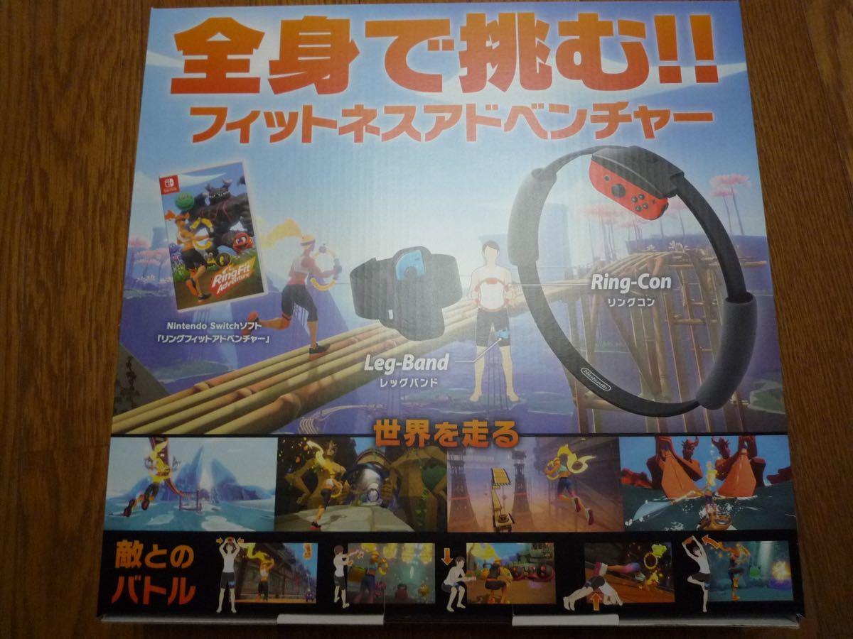 ★☆リングフィット アドベンチャー Switch☆★