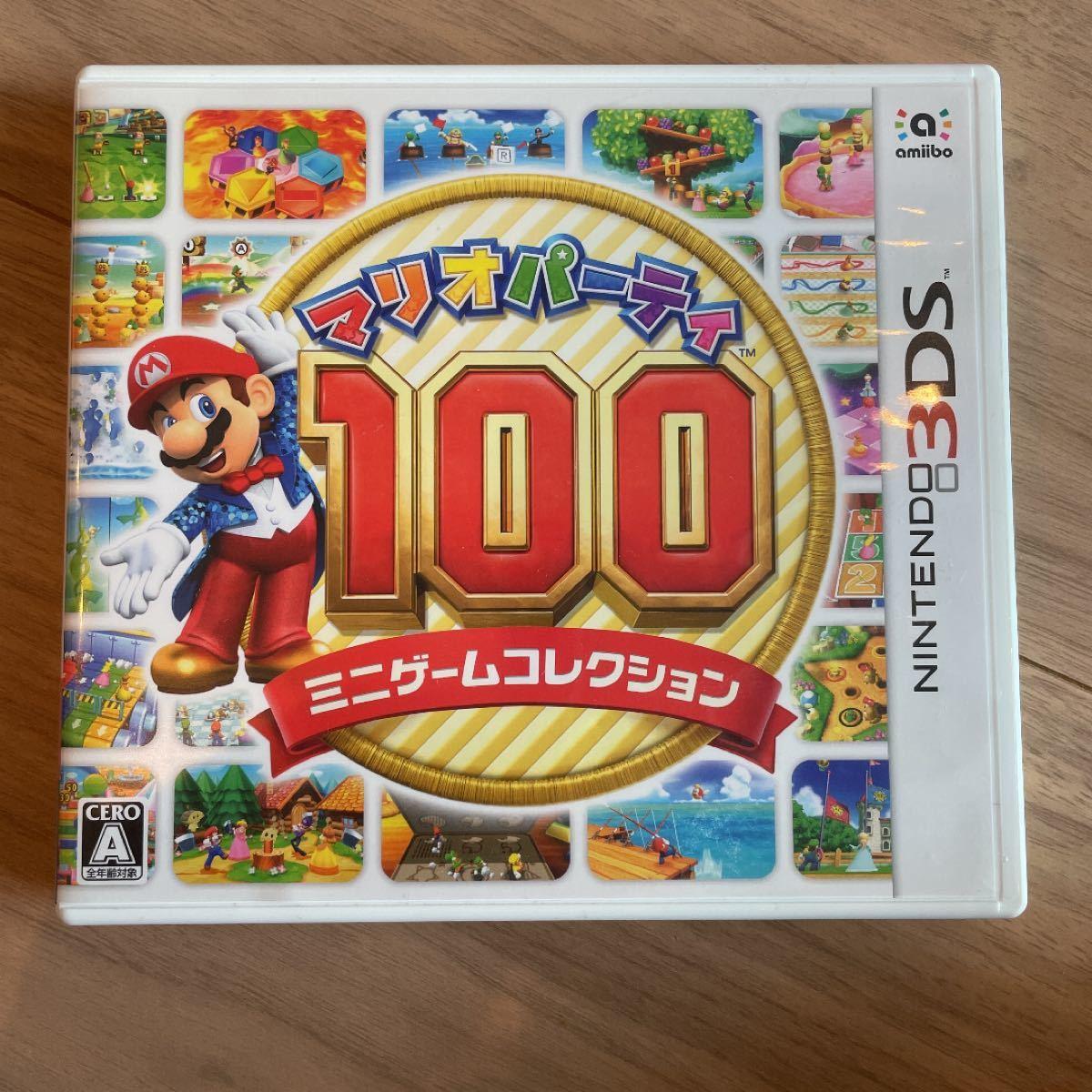 マリオパーティ100ミニゲームコレクション 3DS ニンテンドー3DS マリオパーティ 任天堂