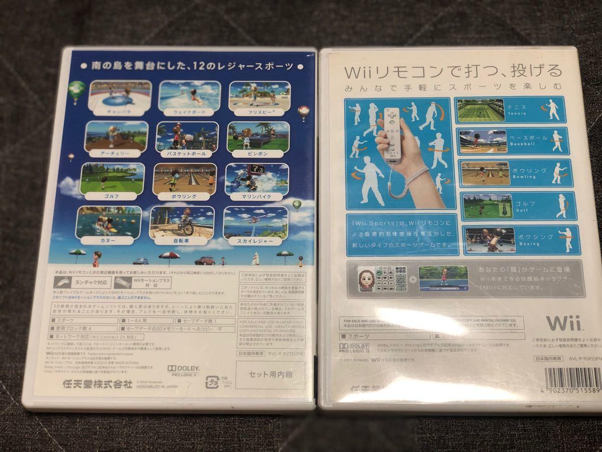 Wiiスポーツリゾート  Wiiスポーツ