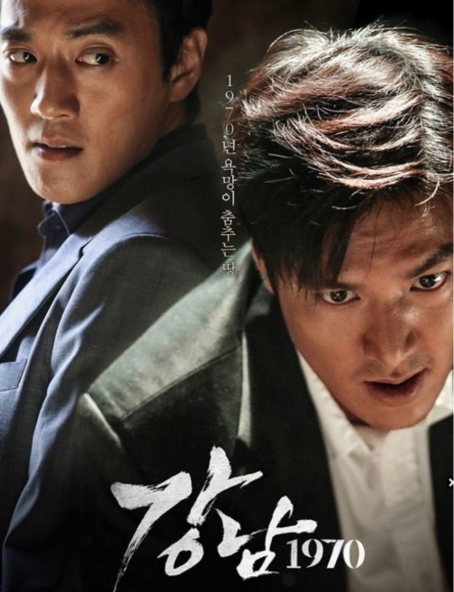 韓国映画 江南ブルース DVD