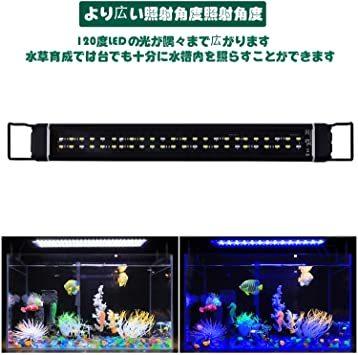 45CM-65CM 水槽ライト 熱帯魚ライト 水槽照明 2020 LED水槽 ライト 30cm ~ 45cm の水槽に対応 三色_画像7