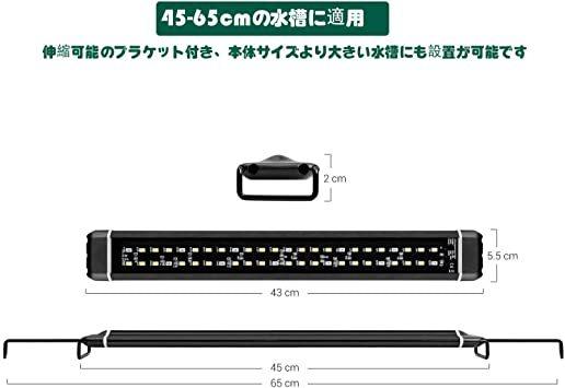 45CM-65CM 水槽ライト 熱帯魚ライト 水槽照明 2020 LED水槽 ライト 30cm ~ 45cm の水槽に対応 三色_画像6