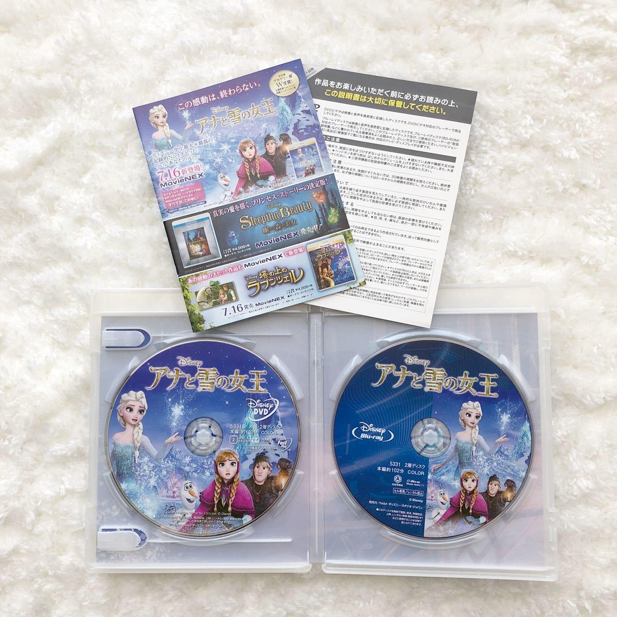 アナと雪の女王 Blu-ray DVD   Disney