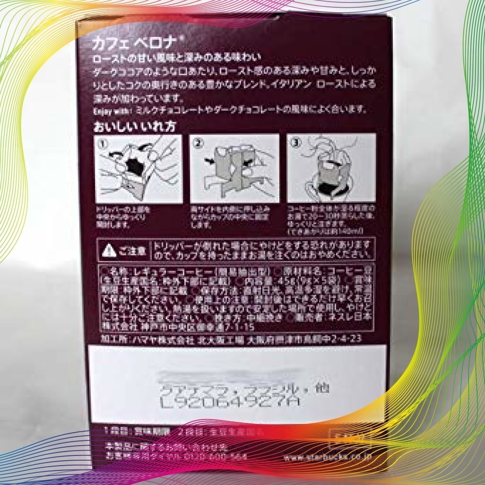 新品スターバックス オリガミドリップコーヒー カフェベロナ 6個4P8LPZ0C_画像3
