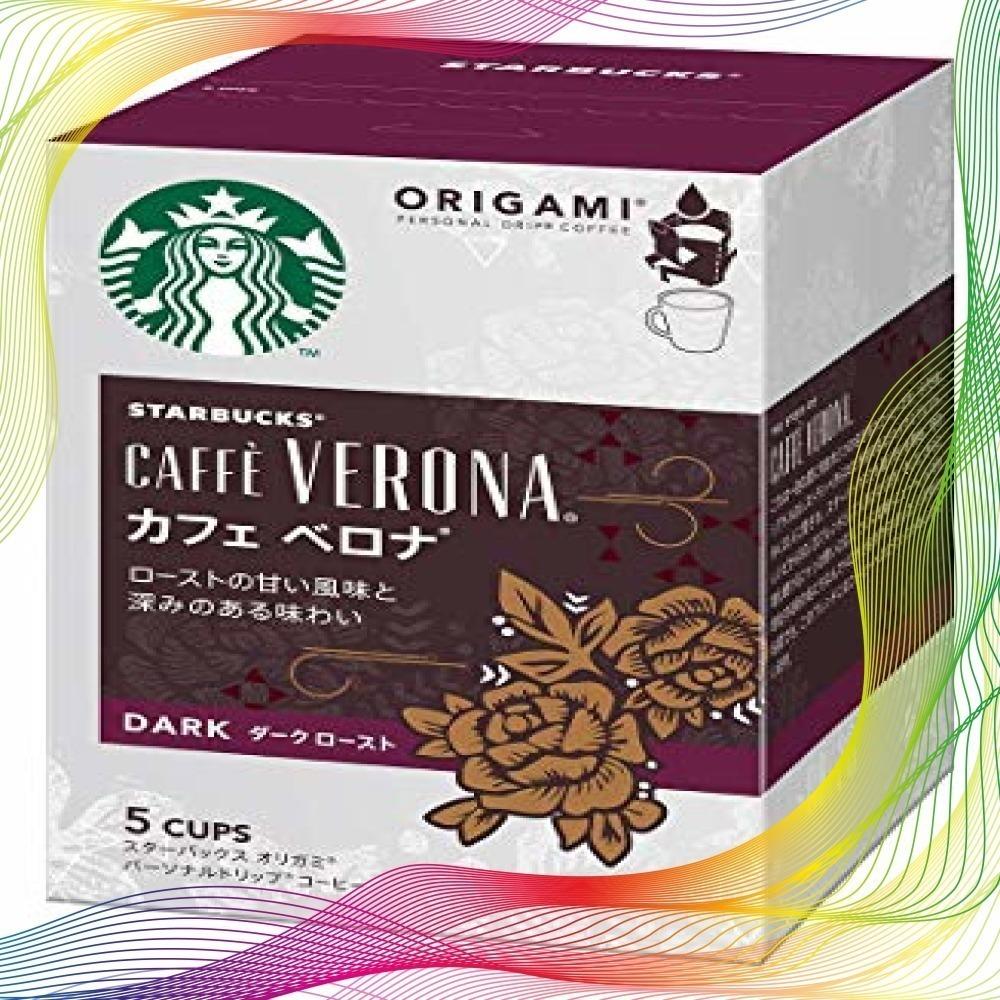 新品スターバックス オリガミドリップコーヒー カフェベロナ 6個4P8LPZ0C_画像5