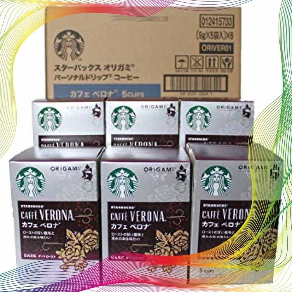 新品スターバックス オリガミドリップコーヒー カフェベロナ 6個4P8LPZ0C_画像1