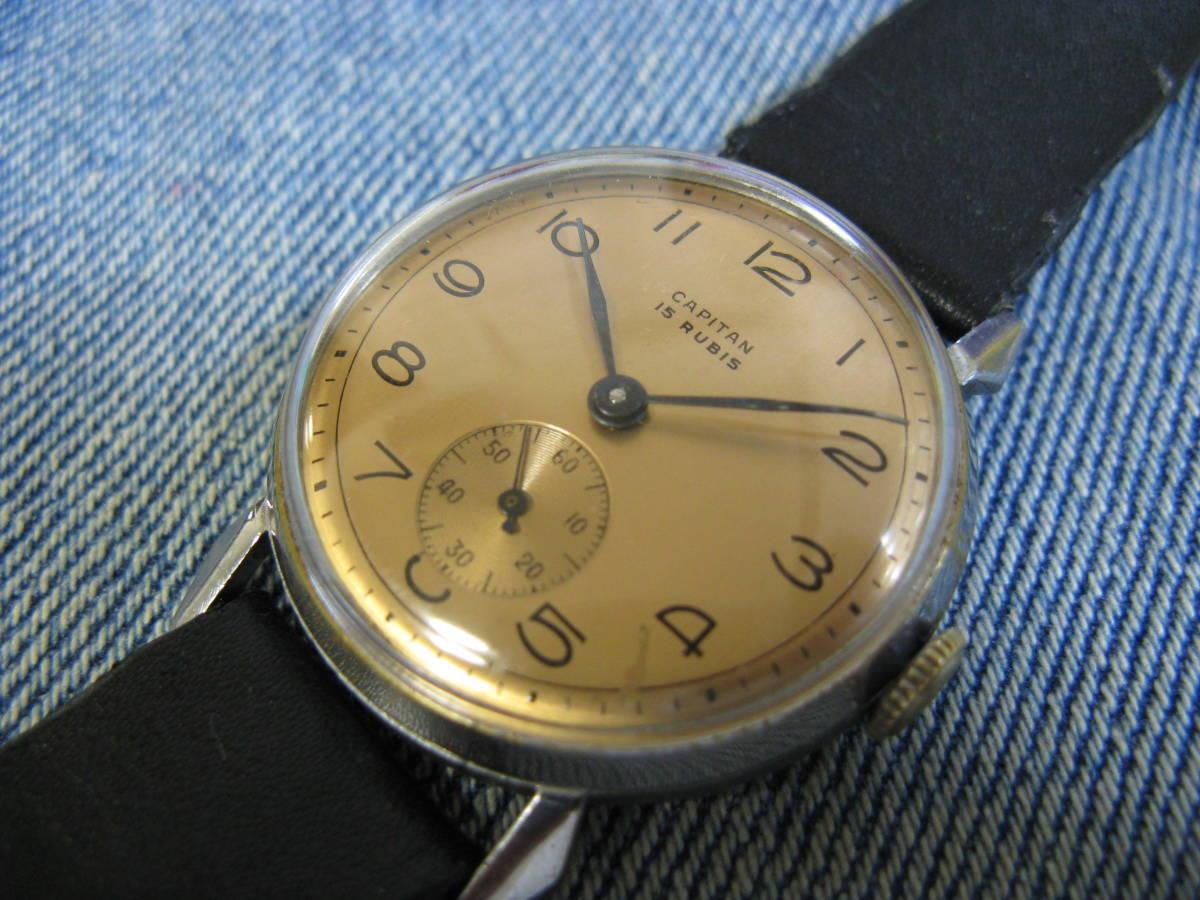 1940年代 CAPITAN コッパーダイヤル ブルースチール針 スモセコ 33mm アンティーク手巻腕