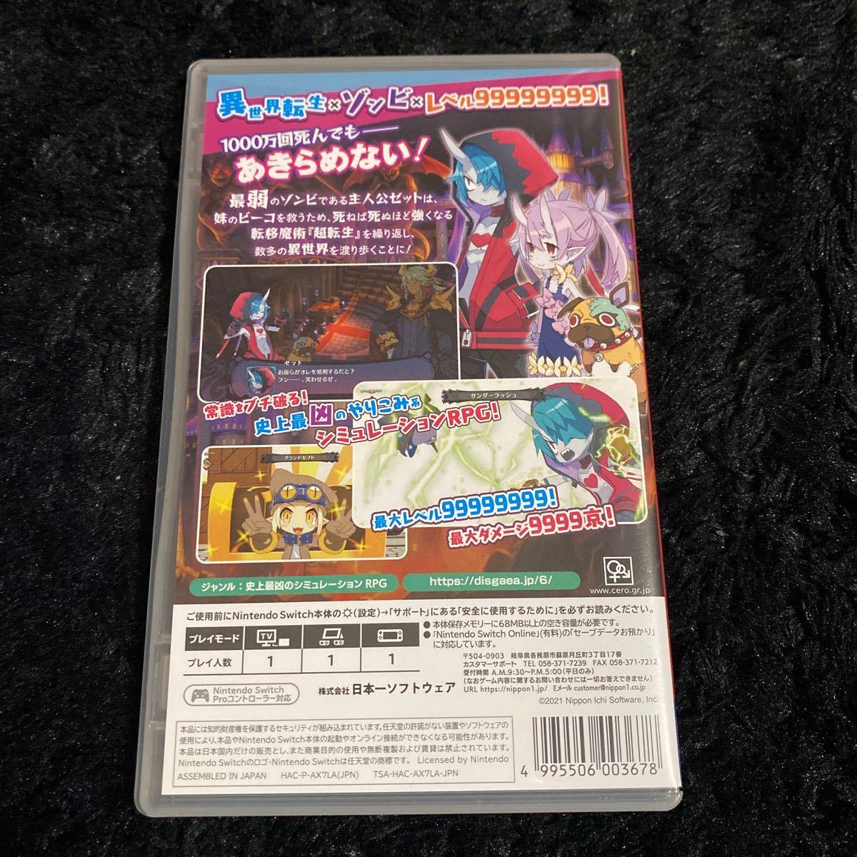 【Switch】 魔界戦記ディスガイア6 [通常版]
