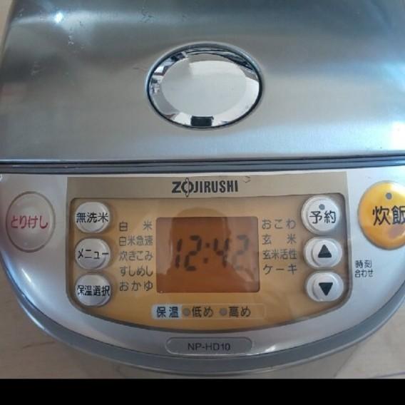 ZOJIRUSHI 炊飯ジャー 極め炊き NP VN10 TA
