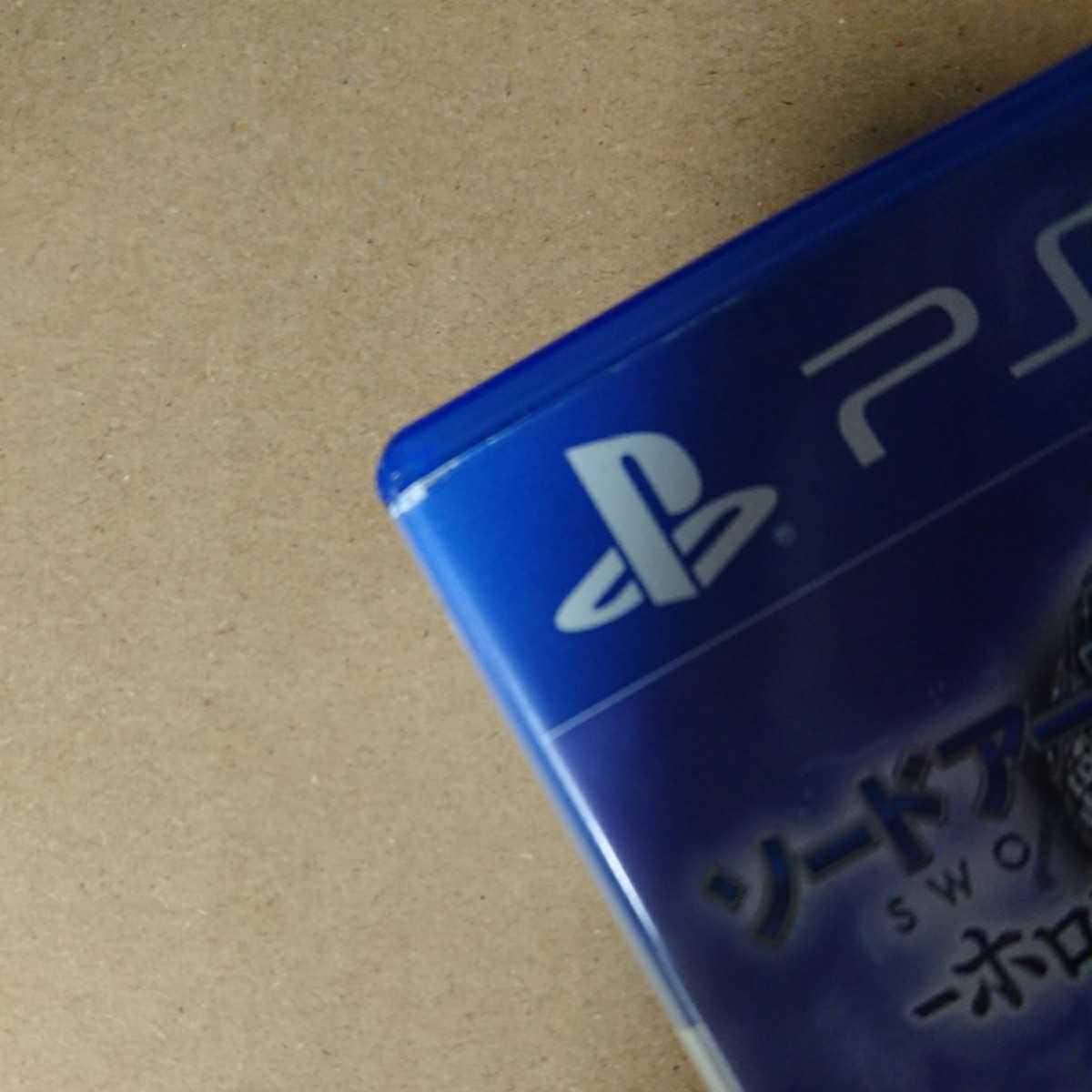 ソードアート・オンライン-ホロウ・リアリゼーション- PS4