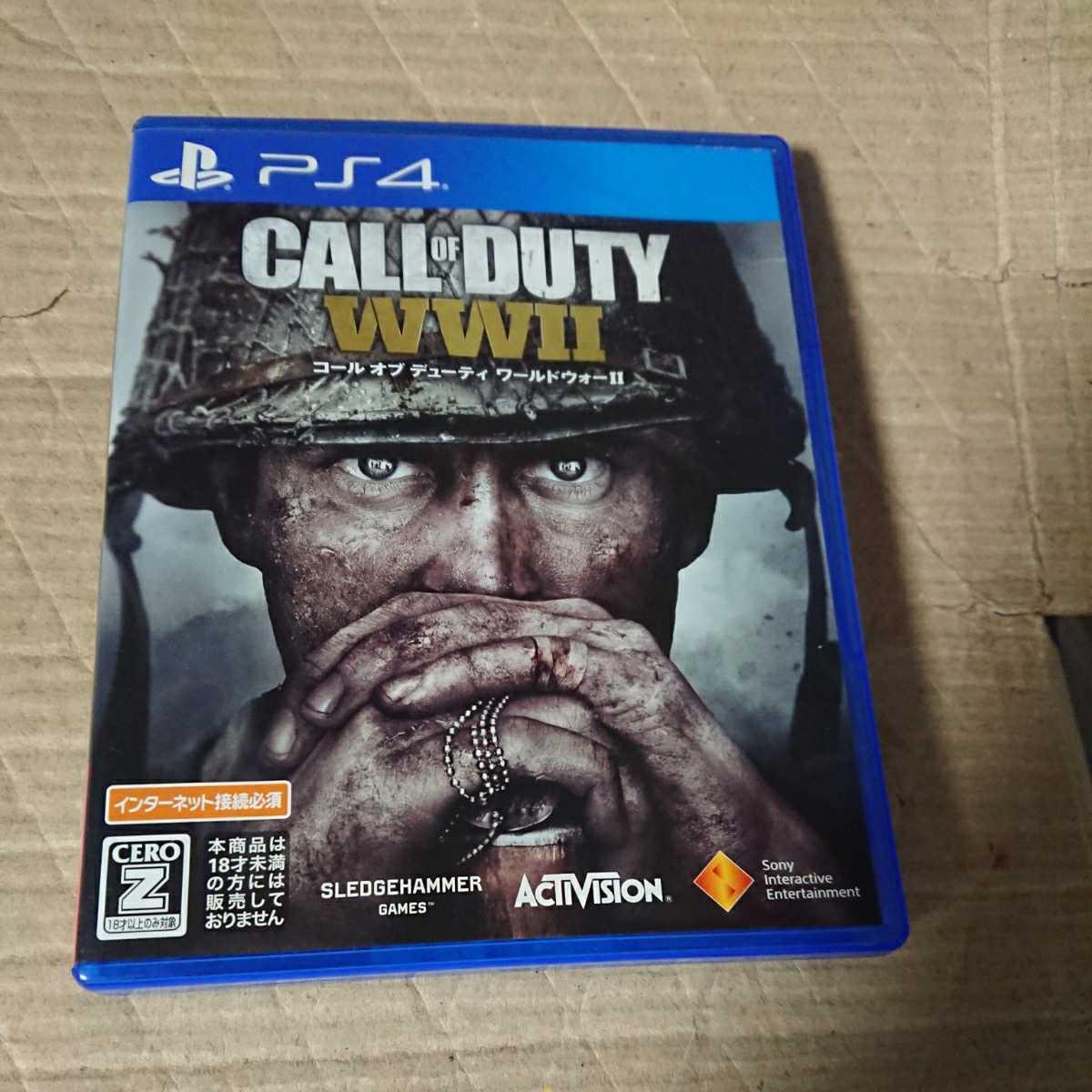 コール オブ デューティ ワールドウォー2 CALL OF DUTY WW2 PS4