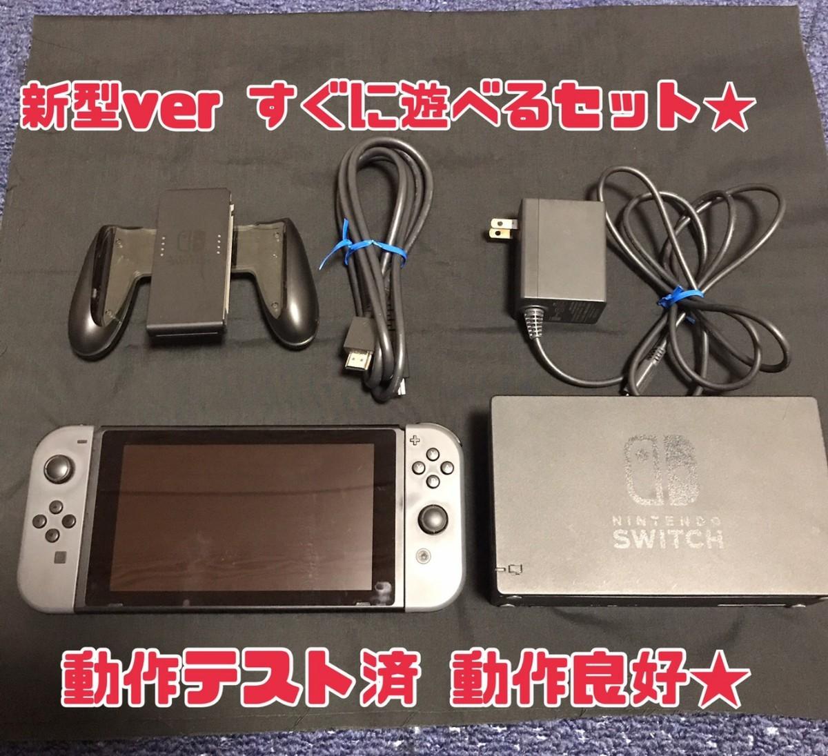 任天堂スイッチ ニンテンドー Nintendo Switch 新型 グレー 動作良好★