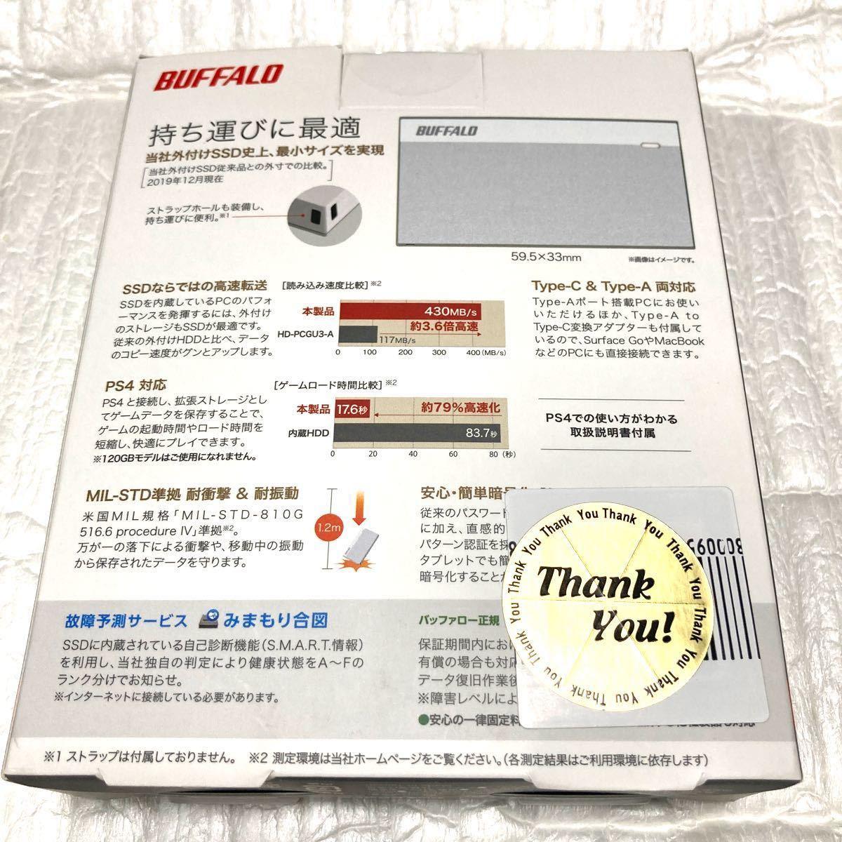 [新品]BUFFALO 外付けポータブルSSD 250GB SSD-PSM250U3-UW