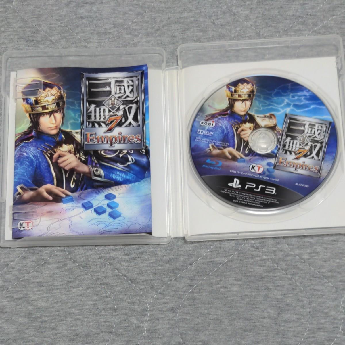 【PS3】 真・三國無双7 Empires [通常版]