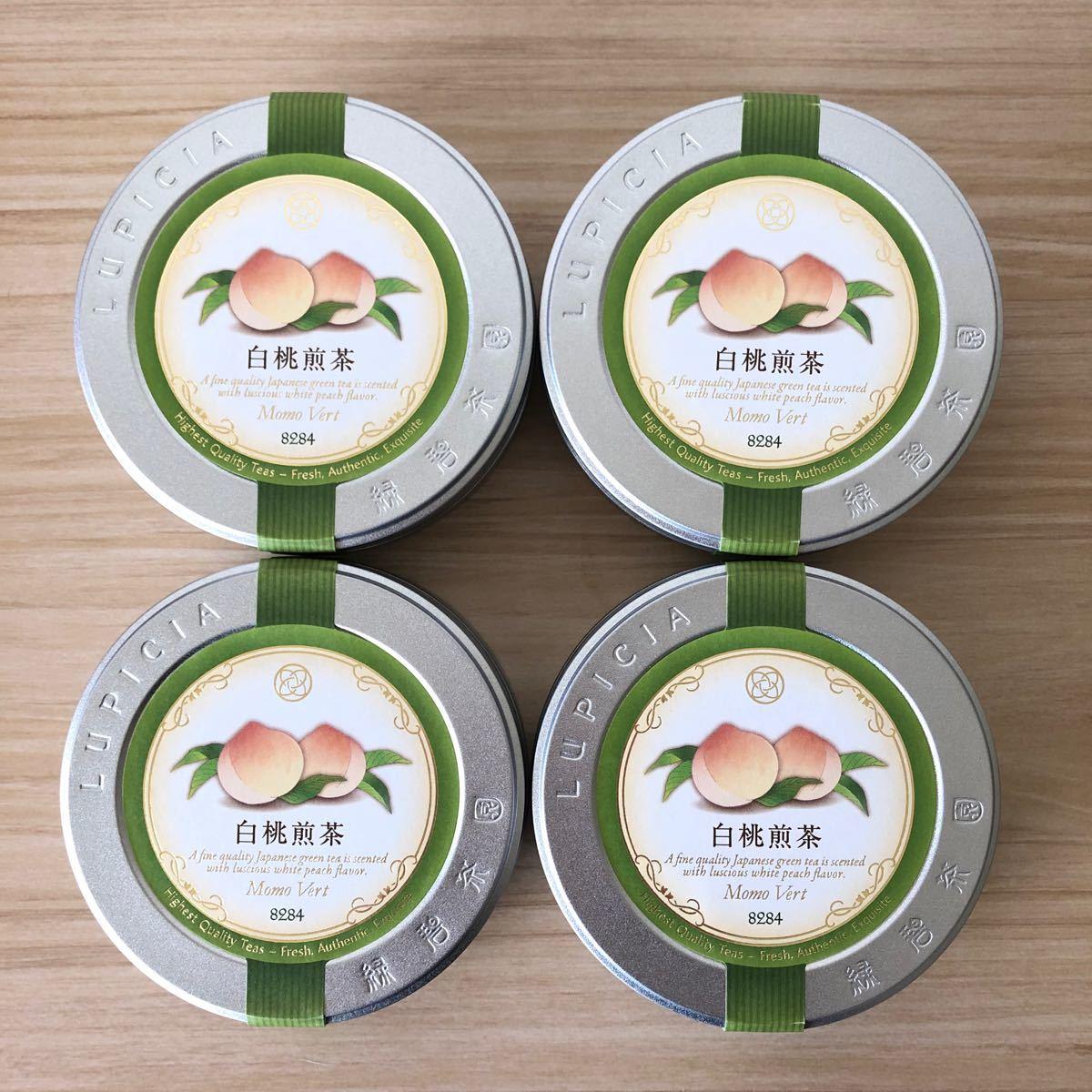 ルピシアLUPICIA白桃煎茶 茶葉 缶入り 4個セット