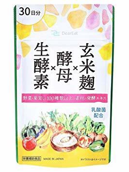 1個単品 酵素 サプリ DearEat( ダイエット ) サプリメント 【 生酵素 &酵母 &麹 】_画像1