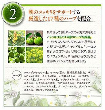 90g(3g×30包) ハーブ健康本舗 モリモリスリムフルーティー青汁 3g&30包 トロピカルフルーツ味 九州産 _画像5