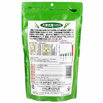 Green 330g ファイン 国産大麦若葉100% ファミリーパック 330g 残留農薬検査済み &b-カロテン ビタ_画像4