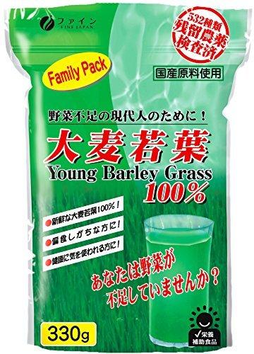 Green 330g ファイン 国産大麦若葉100% ファミリーパック 330g 残留農薬検査済み &b-カロテン ビタ_画像3