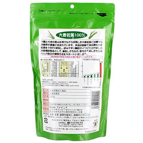 Green 330g ファイン 国産大麦若葉100% ファミリーパック 330g 残留農薬検査済み &b-カロテン ビタ_画像2