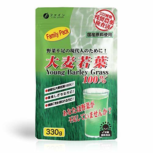 Green 330g ファイン 国産大麦若葉100% ファミリーパック 330g 残留農薬検査済み &b-カロテン ビタ_画像6