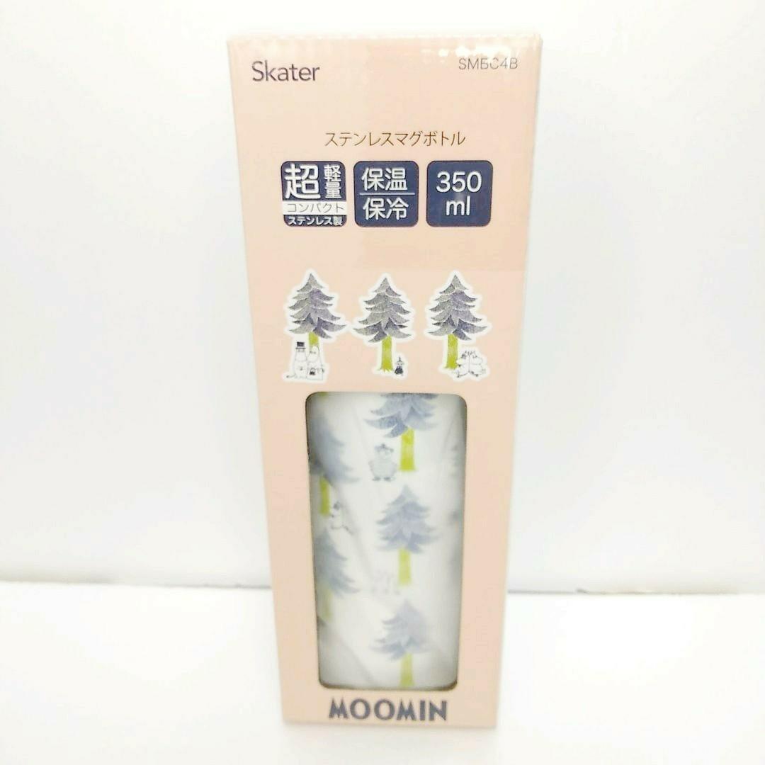 【2個セット(350ml)】ムーミン Moomin ステンレス マグ ボトル 水筒 超軽量 リトルミィ  スナフキン  まほうびん