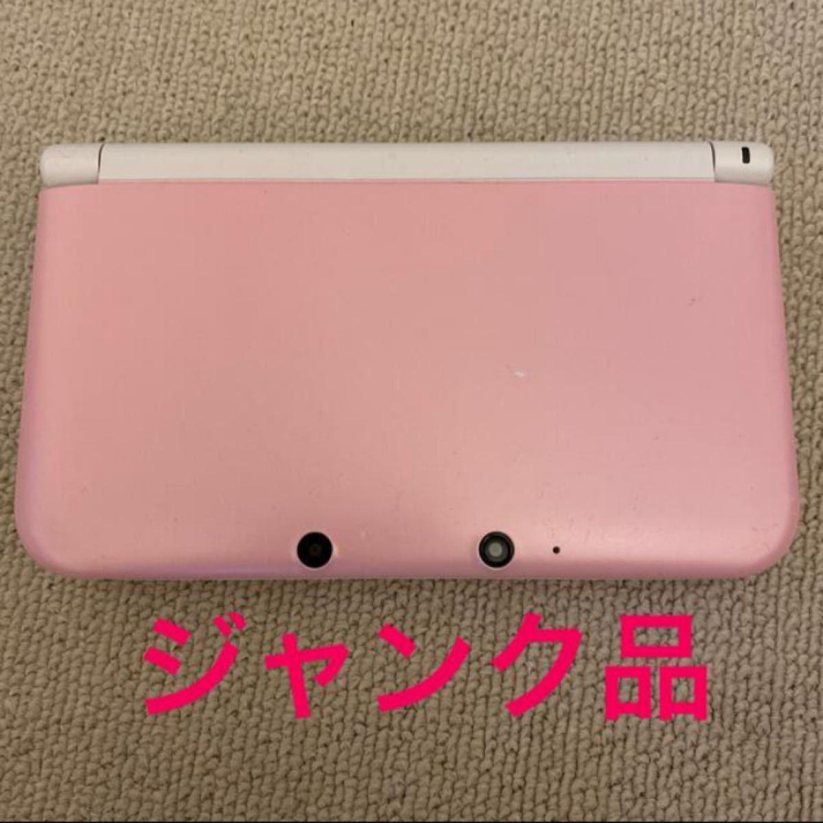 ニンテンドー3DS LL ピンク×ホワイト ジャンク品