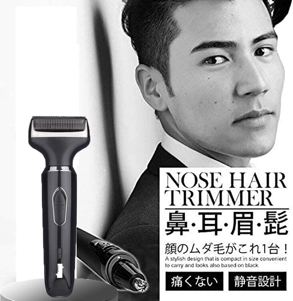 鼻毛カッター 充電式 メンズシェーバー 鼻毛 耳毛 超軽量 エチケットカッター 電気シェーバー