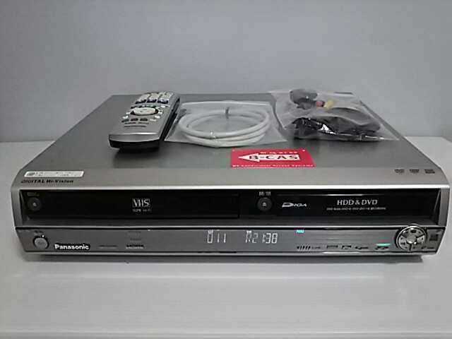 パナソニック DMR-EX250V[VHS・HDD・DVD・SD]ハイビジョンレコーダー (地デジ・BS・CS)